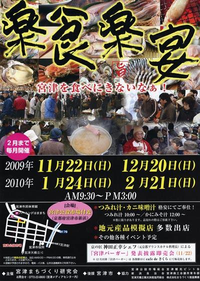 2010.2.11-1.jpg