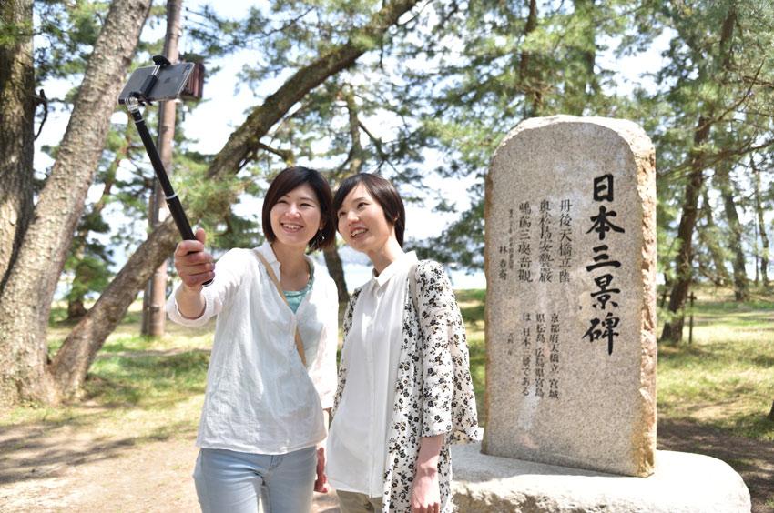 日本三景碑記念写真